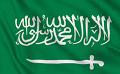 IE GCC OFFICE